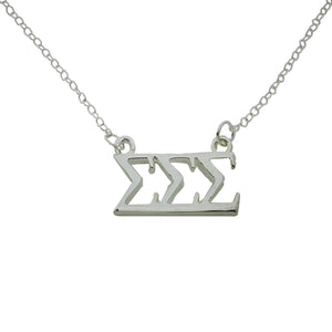 Tri Sigma Sigma Sigma Floating Sorority Lavalier Necklace - DKGifts.com