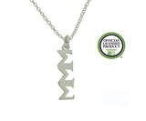 Tri Sigma Sigma Sigma Greek Sorority Lavalier Charm Drop Necklace - DKGifts.com