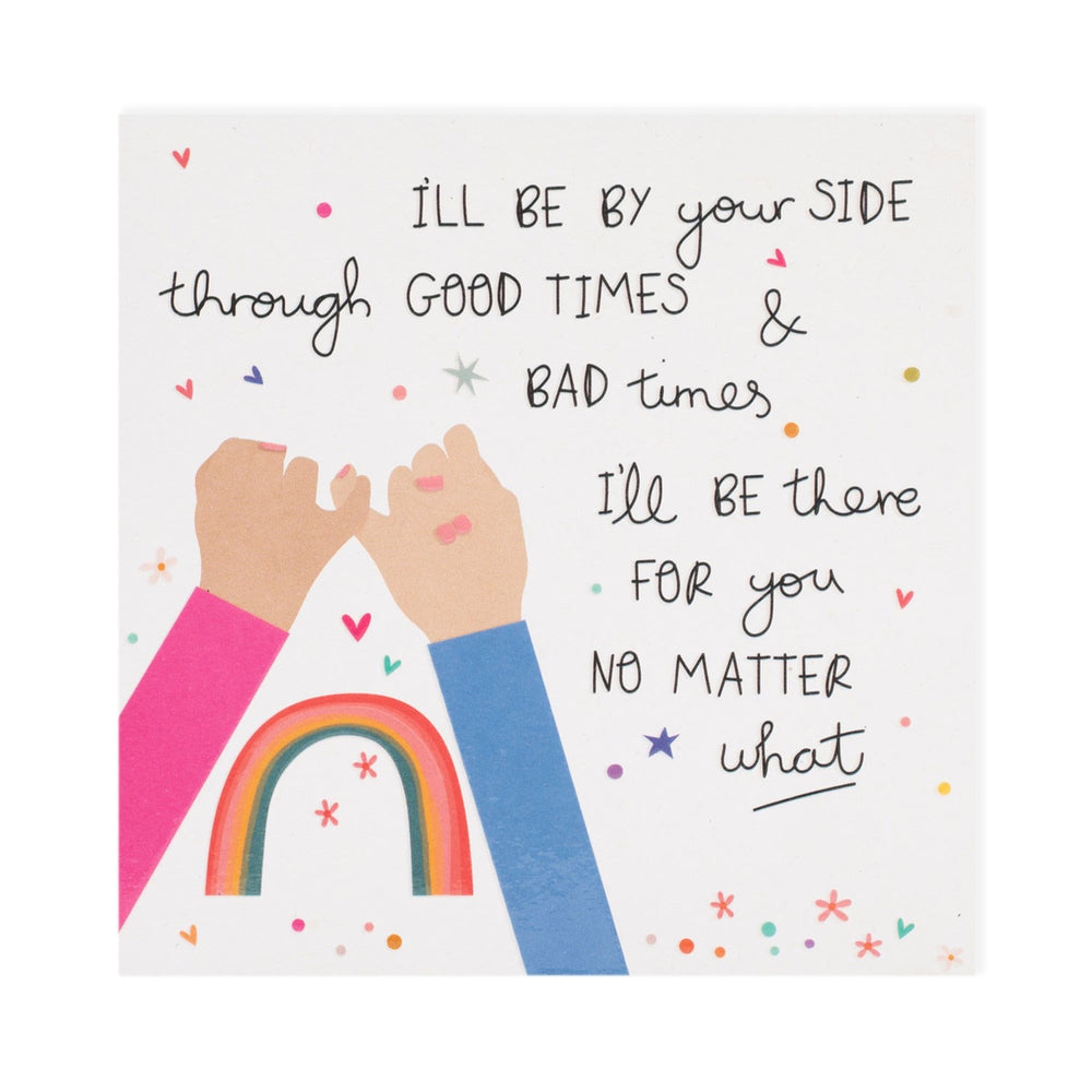 I'm By Your Side Electric Dreams Card