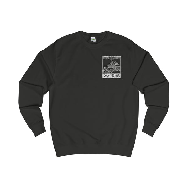 Inscription Crewneck