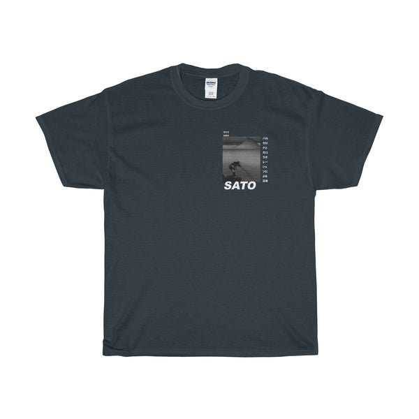 International Waters T-Shirt
