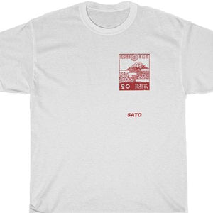 Old Age Stamp T-Shirt
