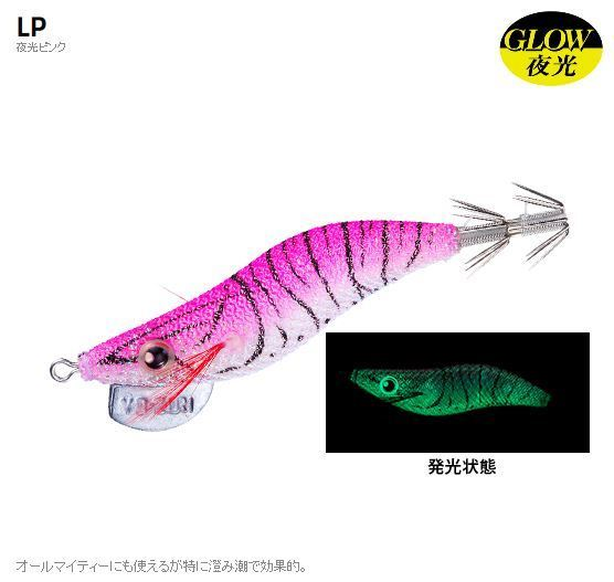 Yo Zuri EGI Aurie-Q Cloth Squid Jig