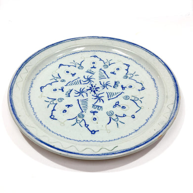 Plate - white & blue