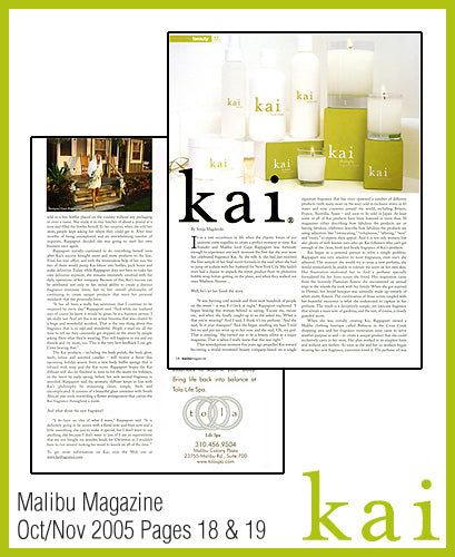 kai fragrance featured in malibu oct/nov 2005