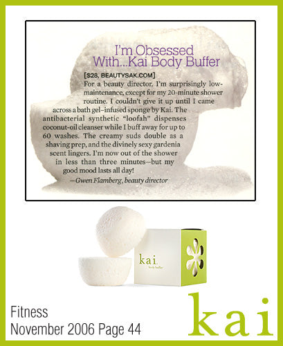 kai fragrance featured in fitness november 2006