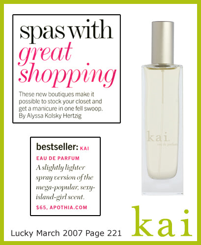 kai fragrance featured in lucky march 2007