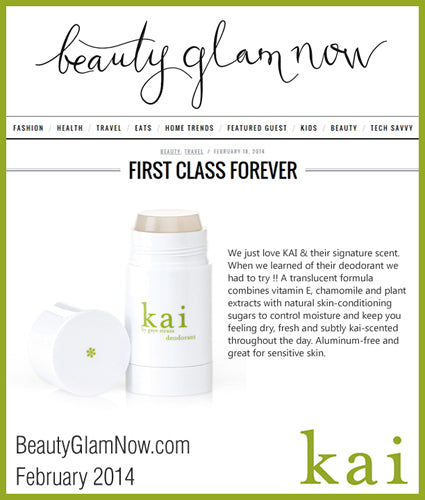 kai fragrance featured in beautyglamnow.com february 2014