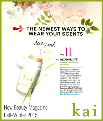 kai fragrance featured in new beauty magazine fall-winter 2015