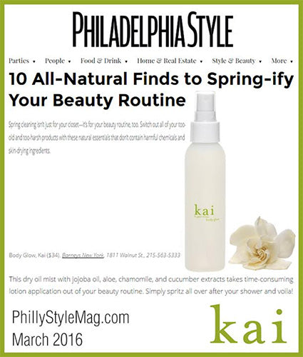 kai fragrance featured in phillystylemag.com march 2016