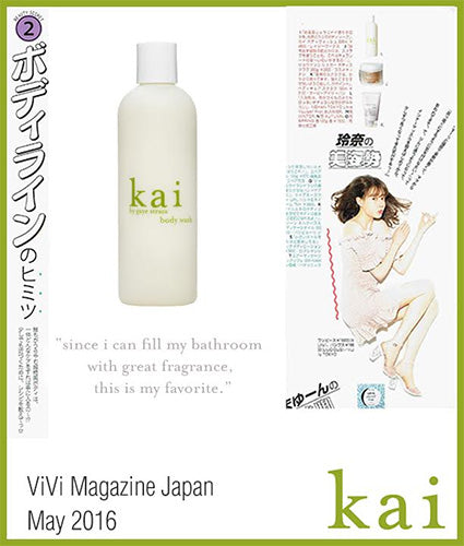 kai fragrance featured in vivi magazine may 2016