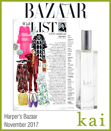 kai fragrance featured in harper's bazaar japan magazine november 2017
