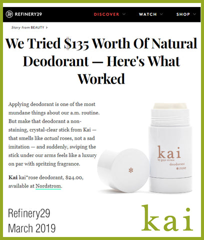 kai featured on refinery29 march 2019