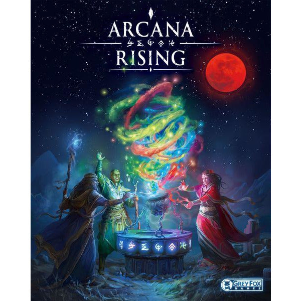 Arcana Rising (Archmage Pledge)