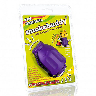 M2 SMOKEBUDDY PURPLE 10