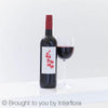 Red Wine 75cl