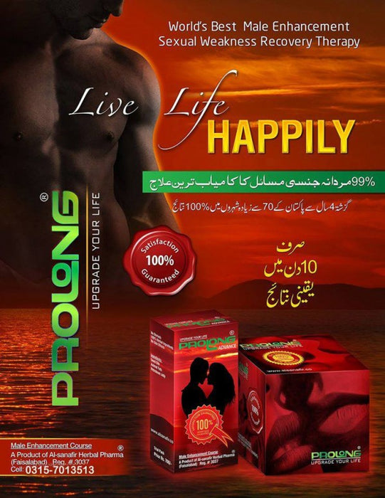Prolong Advance Oil Male Enhancement Oil