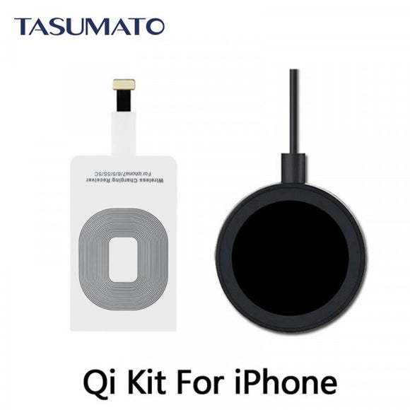 Wireless Charging Kit Transmitter for iPhone