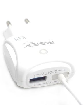 Faster Heavy Duty Usb Wall Charger - 2.4A - White