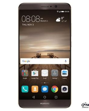 Huawei Mate 9 - 64GB ROM - 4GB RAM - 20MP Camera - Android - Moca Brown - 4G LTE