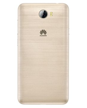 "Huawei Y5II - 5.0"" - 8GB - Golden"