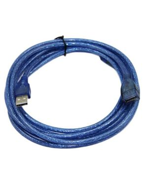 Inspired USB 2.0 Extension Cable - 5Meter  - Blue