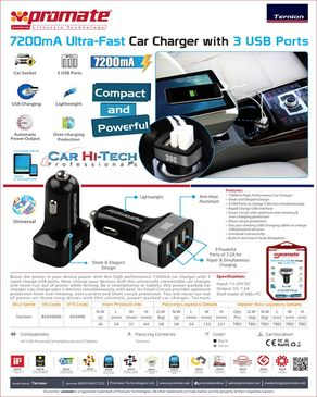 PROMATE 7200mA Car Charger with 3 USB Ports - Black