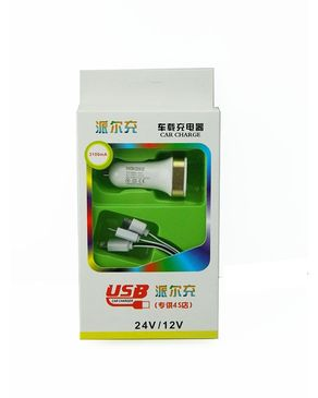 Erpin Autos Multi-output USB Car Charger