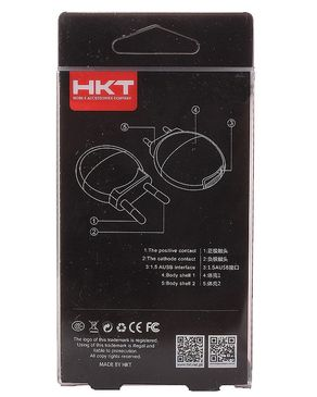 HKT USB Charger - 1.5 Ampere - Black