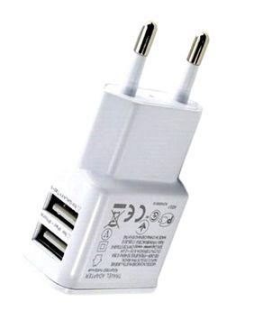 EasyShopPakistan Dual USB Port Wall Charger