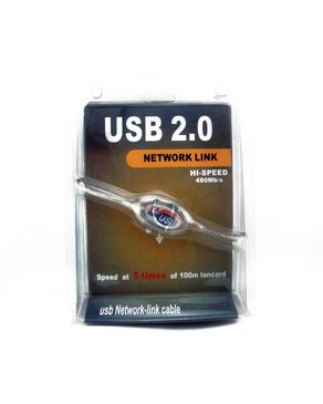 Techmanistan USB 2.0 Superlink Data & Network Link