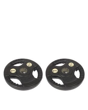 Hydro Fitness Pack of 2 - Rubber Coated Weight Plate - 1.25 Kg - Black