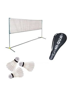 Badminton Set - Multicolor