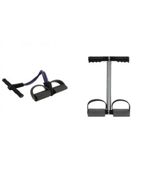 Click Here Pack of 2 - Tummy Trimmer & Pull Reducer - Black