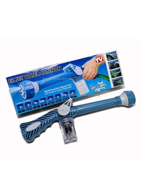 EZ Jet Water Cannon - Blue