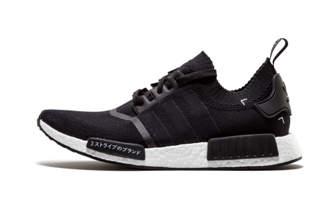 5b0931b07 adidas NMD R1 Japan Boost Black