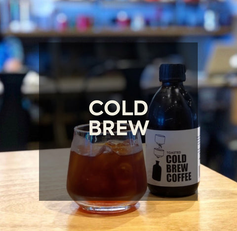 Toasted Cold Brew Tile