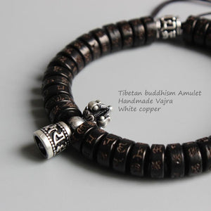 Protective Vajra Charm Bracelet - Coconut shell (Limited Offer)