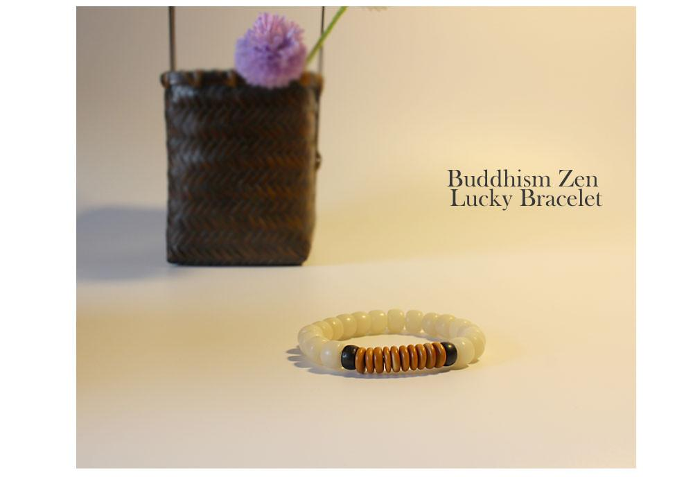 Healing Bodhi Seed and Coconut Beads Bracelet