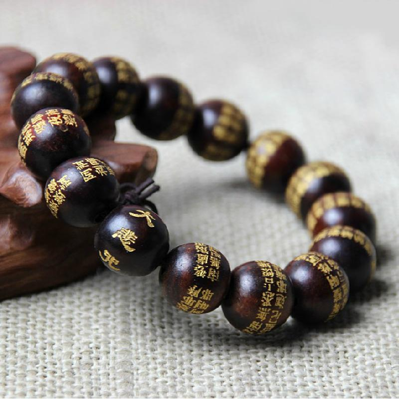 Compassion Mantra Red Tibetan Wood Prayer Bracelet (Red Sandal wood) - 50% OFF