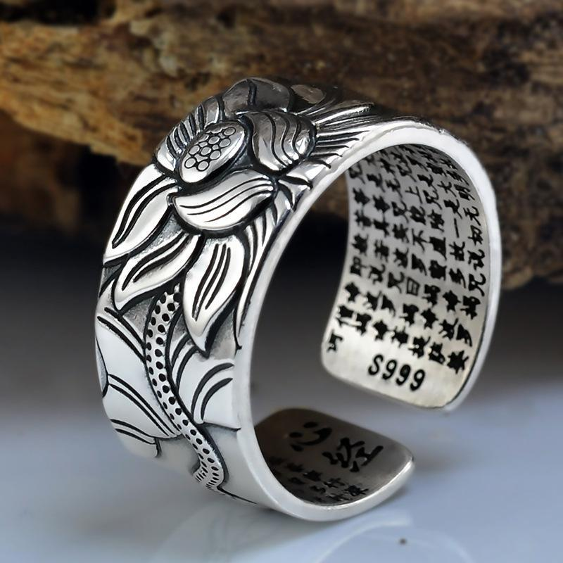 925 Sterling Silver Adjustable Lotus Ring with the Heart Sutra Inside + 10% Donation