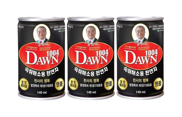 여명 1004 (DAWN 1004) - *Executive Version* 100% Natural Hangover Drink