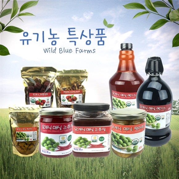 [Wildblue] 유기농 매실 특산품 Organic Ume Products - HotDeal.Koreadaily