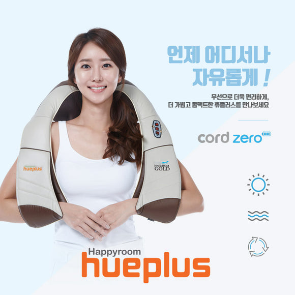 [휴플러스] 3D텐션 유/무선 어깨 안마기 Hueplus Neck Shoulder Massager - HotDeal.Koreadaily