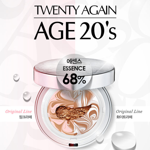 [AGE 20'S] 에센스 커버 견미리팩트  Essence Cover Pact - HotDeal.Koreadaily