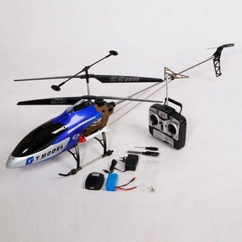 53 Inch Extra Large GT QS8006-Helicopter-Balabe