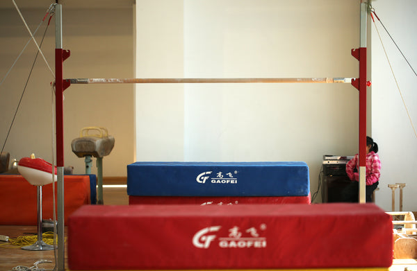 Gaofei Quick Release Horizontal Bar