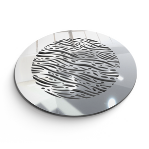 Waves Round Vent Cover - Silver Mirror Collection - Aria Rectangular Vent Cover - Silver Mirror Collection