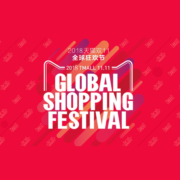 Singles Day 11/11 - This year's biggest shopping festival!