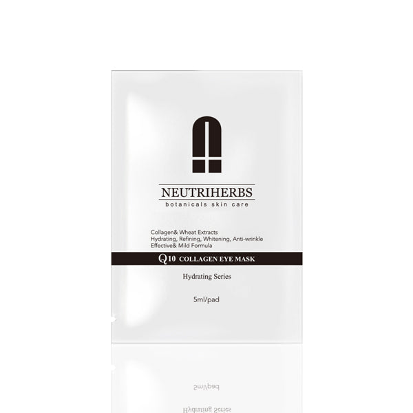 neutriherbs under eye mask-eye masks for puffy eyes